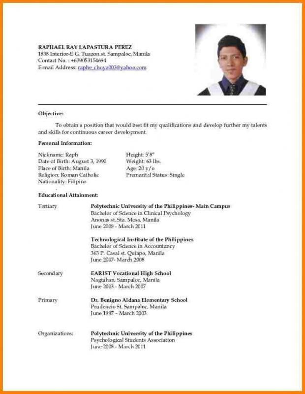 Resume Templates And Resume Examples Resume Format Sample