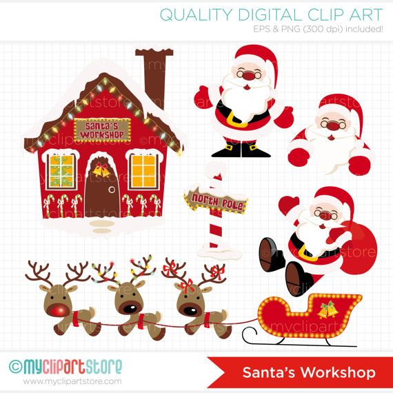 Santa's workshop clipart