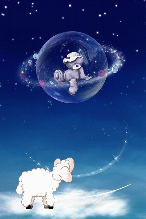 Картинки спокойной ночи с надписями и с мишками