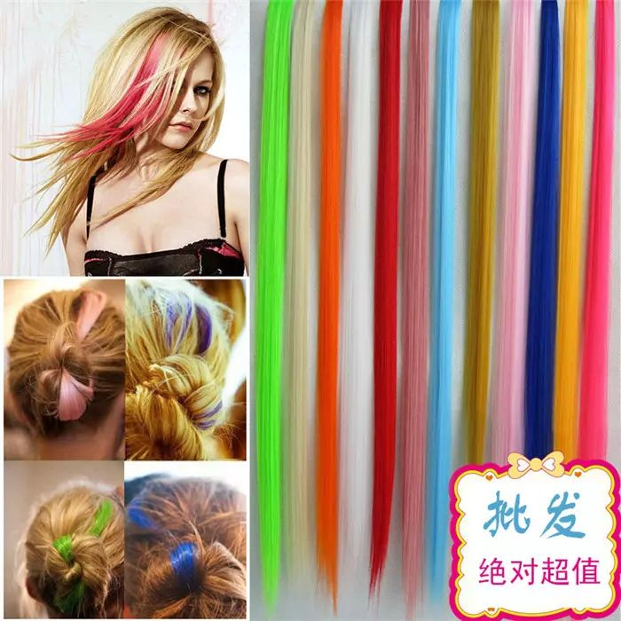 Best 25 seamless hair extensions ideas on pinterest hair colorful popular colored hair products clip on in hair extensions 20 european hair extensions weft skin pmusecretfo Image collections