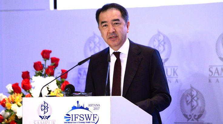 Bakytzhan Sagintayev participates in IX meeting of the International Forum of Sovereign Wealth Funds  The International Forum of Sovereign Wealth Funds (IFSWF) began its work in Astana. Prime Minister of the Republic of Kazakhstan Bakytzhan Sagintayev took part in the opening ceremony of the IX annual meeting of IFSWF.  http://s.pm.kz/pUta