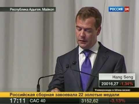 Медведев совещание по дошкольному образованию в респ. Адыгея