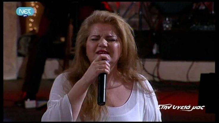 Μαρία Σουλτάτου - Αγάπη που 'γινες δίκοπο μαχαίρι