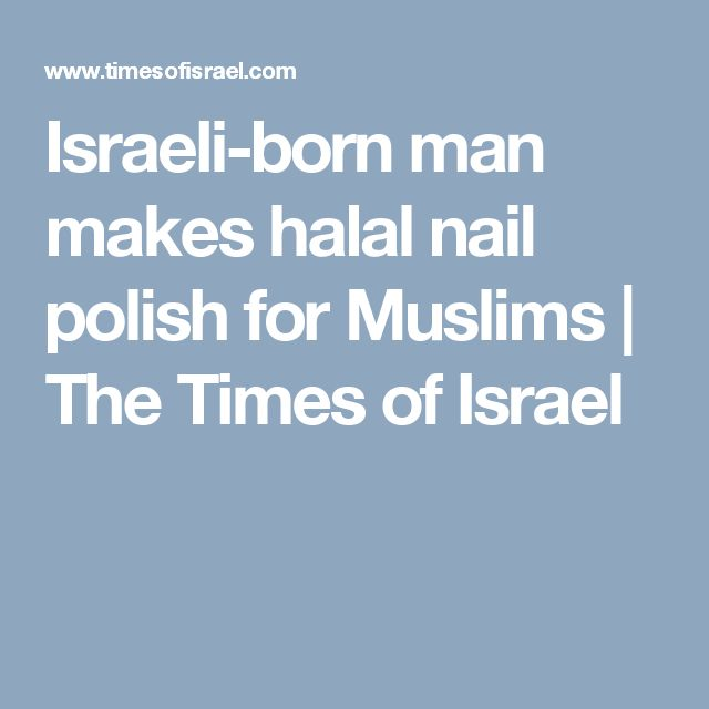 Israeli-born man makes halal nail polish for Muslims | The Times of Israel