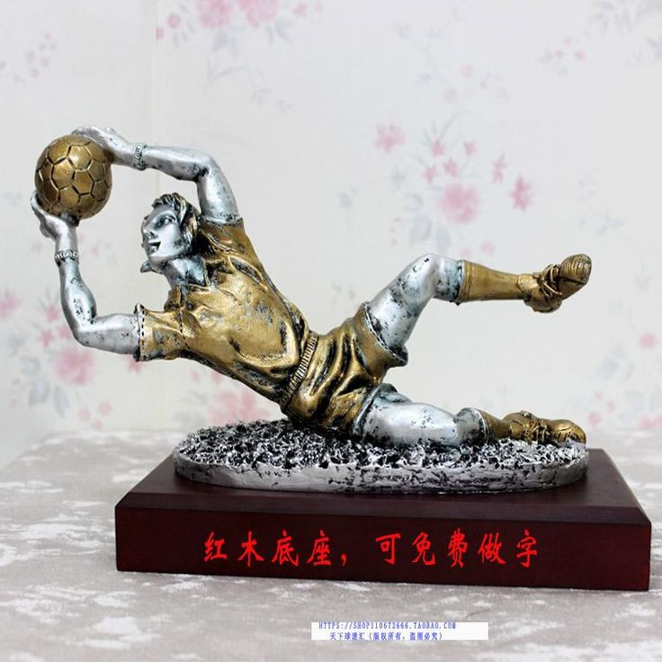 2016 soccer football GOALKEEPER World cup best Goal keeper trophy best goalkeeper #Affiliate