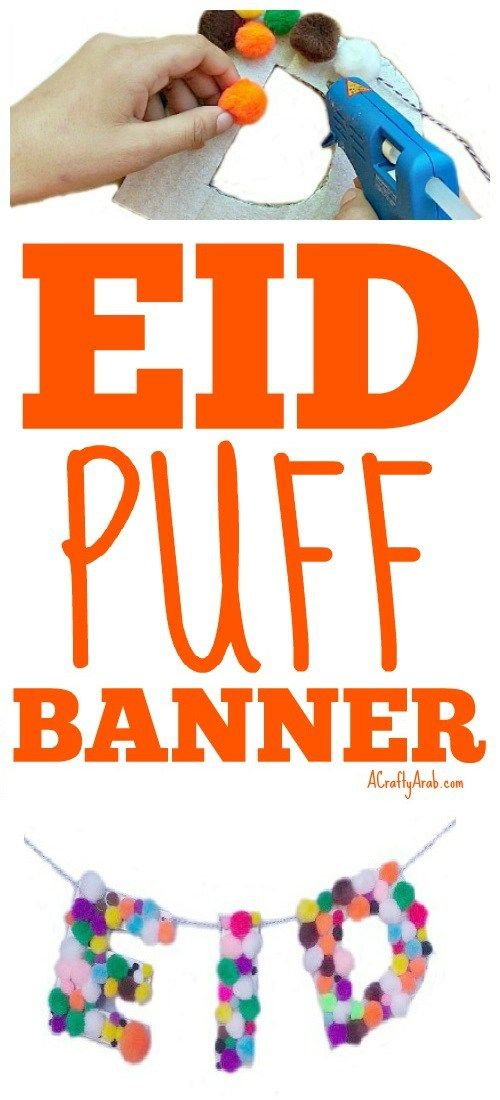 A Crafty Arab: Eid Puff Banner {Tutorial}. The girls and I love making our own pom poms and sometimes we also like to create crafts with ready make pom poms. We bought a super size bag of them recently and came up with this fun tutorial to share with you to make you own puffy Eid banner. The word Eid is Arabic …