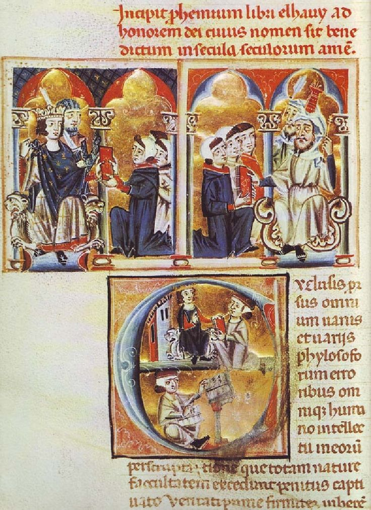 """Charles I, who ruled the Kingdom of the two Sicilies from 1266 to 1285, asked the prince of Tunis for a manuscript of the compendious work by the Arabic doctor Rhazes entitled """"Ketab al-Hawi"""". In this three parts initial capital from a south Italian manuscript written in 1282, the story of translation and delivery of the book is dedicated."""