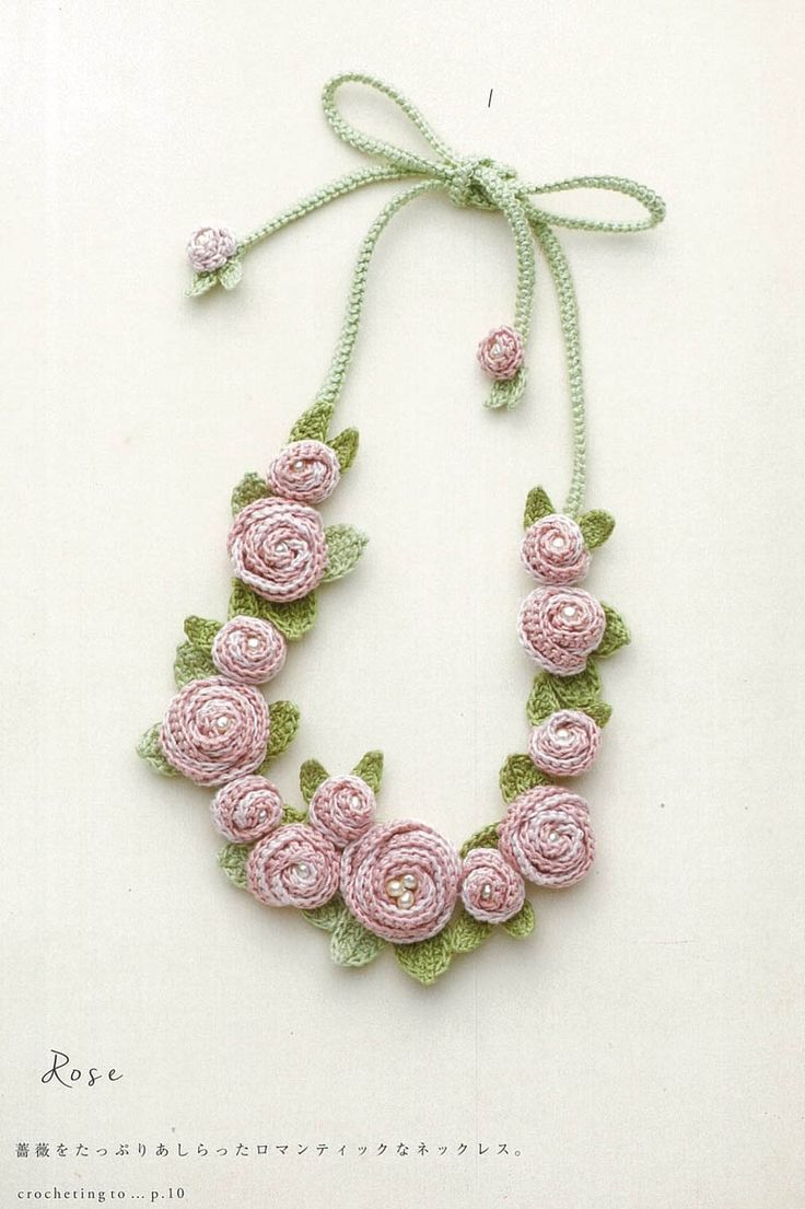 Crochet Yukiko Flower Corsage - Doily - Accessories
