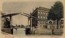 Engelenburgerbrug zoals hij in originele staat was toen hij in 1559 werd gebouwd