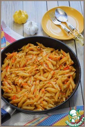 """Макароны """"Ароматные"""", сырые отвариваются на сковороде с овощами."""