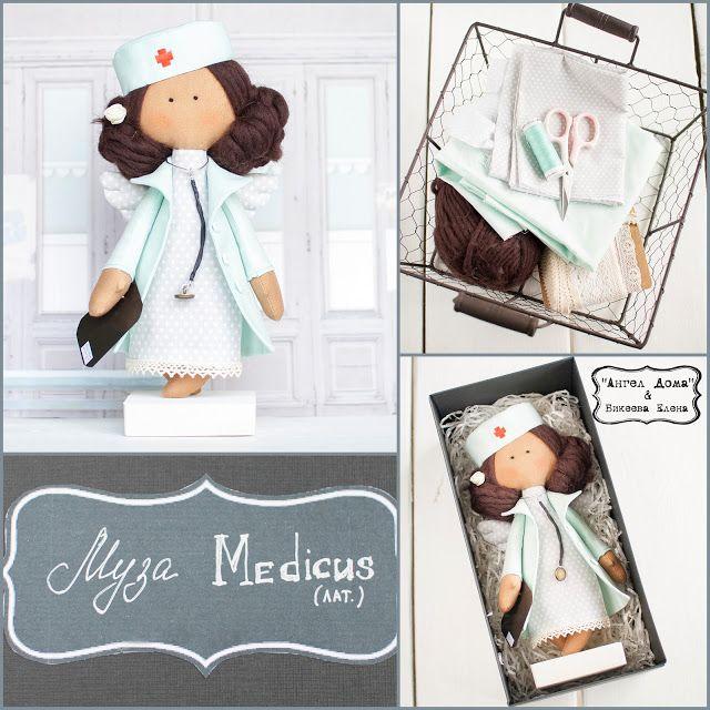 Ангел Дома: Муза Medicus