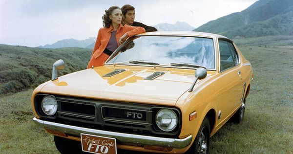Did not know that the FTO was an existing Mitsubishi model designation. The _old_ Mitsubishi Galant FTO   See more about Mitsubishi Lancer, Jdm and Old Cars.