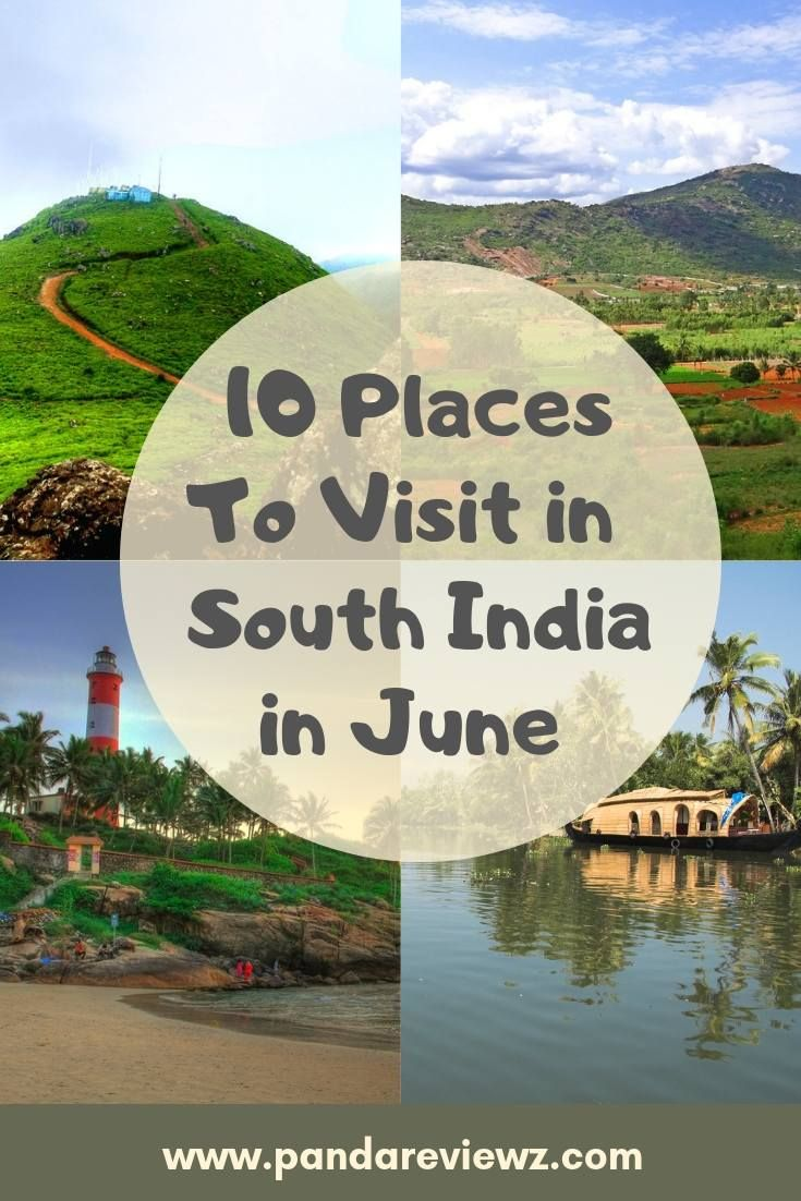 10 Places To Visit In June In South India For Your Next Weekend Trip Panda Reviewz Discovering The Best Of Food Travel Places To Visit South India Best Places To Travel