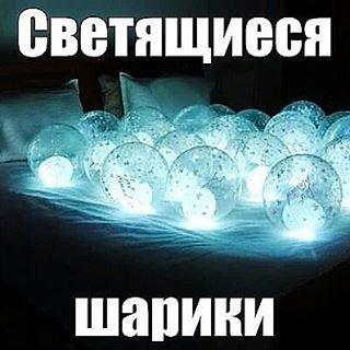 Воздушные шары. Гелиевые шарики, доставка, в Каз