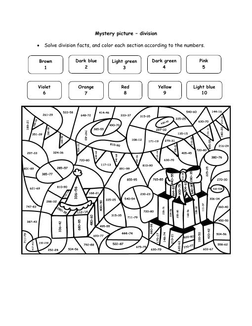 Long Division Coloring Worksheets Standards Met
