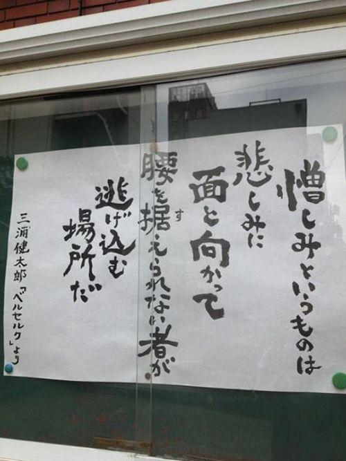 近所のお寺さん-01.jpg