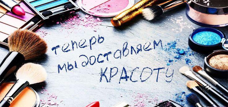 POM ART ★★★ Рекламный и графический дизайн