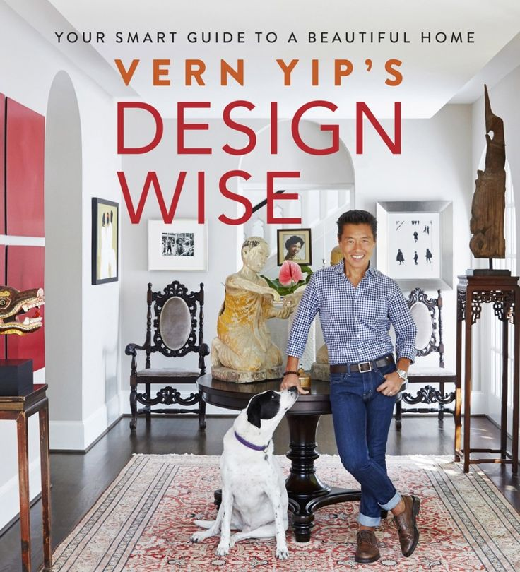 "Today on Inspired to Style we are sharing a very special interview with celebrity designer, Vern Yip! We are blessed beyond belief to have had the opportunity to speak with Vern earlier in the week about his design work and latest book, ""Vern Yip's Design Wise""! http://www.inspiredtostyle.com/design-tips-vern-yip-interview-celebrity-designer/"