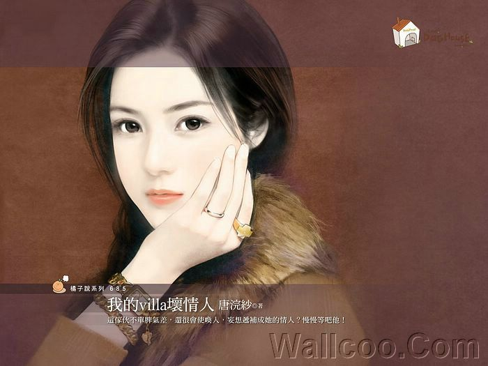 Sweet Charming Faces  Beautiful Girl Paintings Wallpaper 26 - küchen bei obi