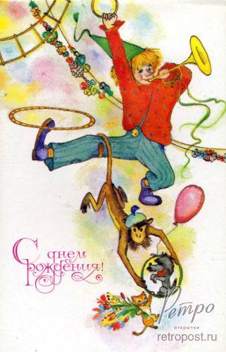 поздравление цирк с днем рождения всего подойдет хорошо