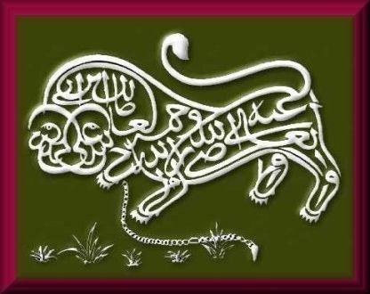 Pesan Imam Ali Kepada Malik Al-Asytar Memilih Pimpinan Militer http://goo.gl/fw3pum