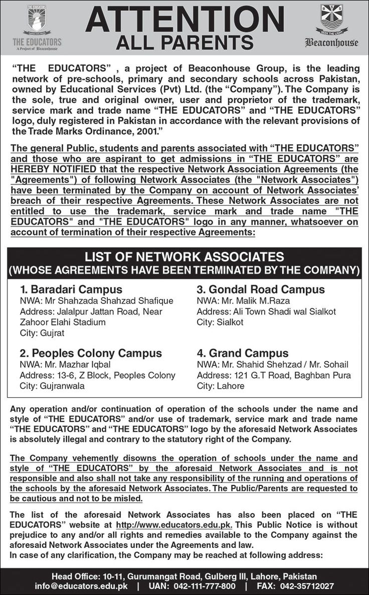 "Print Ad for ""Termination of Campuses"" published in Daily Express and Daily Jang Newspaper on Sunday, March 22, 2015."