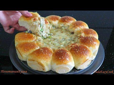 ☀БУЛОЧКИ РОЛЛЫ с СЫРНЫМ ДИП☀ соусом с грибами  Dinner buns with cheese dipping sauce - YouTube