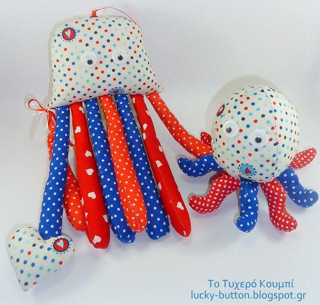 Fabric octopus Της αγάπης τα πλοκάμια, υφασμάτινο χταπόδι