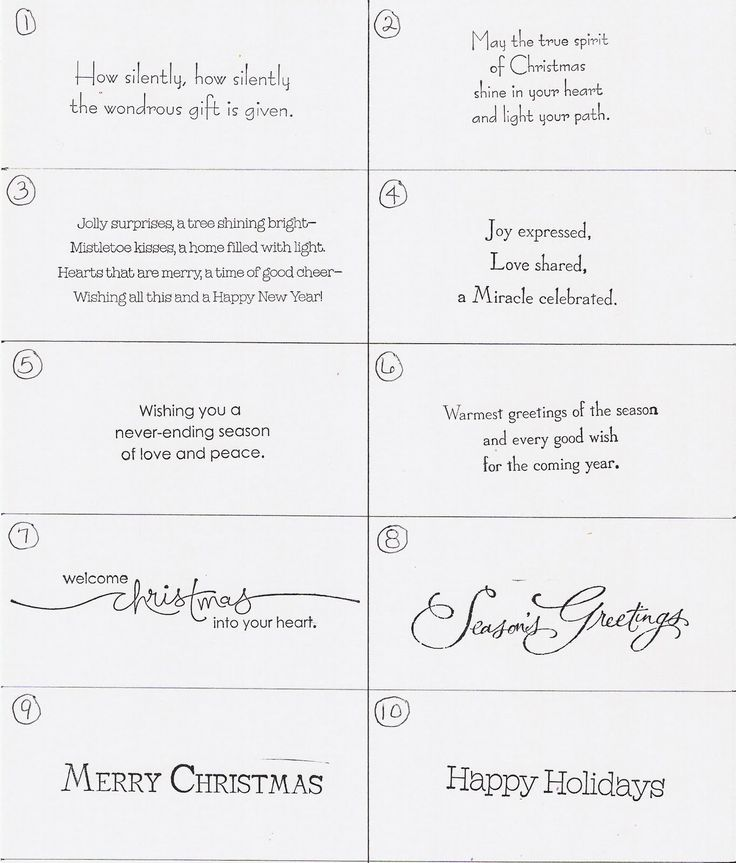 Christian Christmas Sayings Inside sayings on christmas