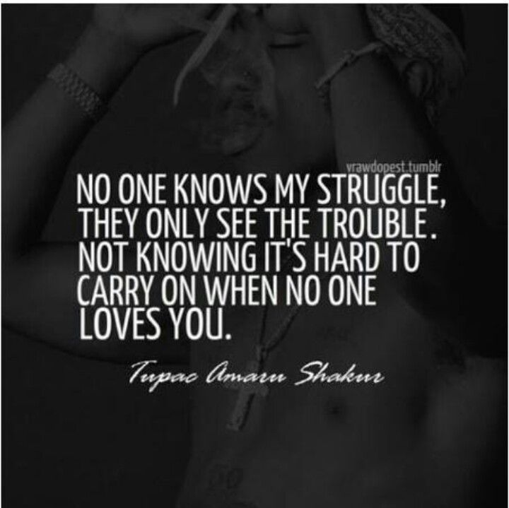 Take Pride In Your Work Quotes: 25+ Best Ideas About Tupac Lyrics On Pinterest