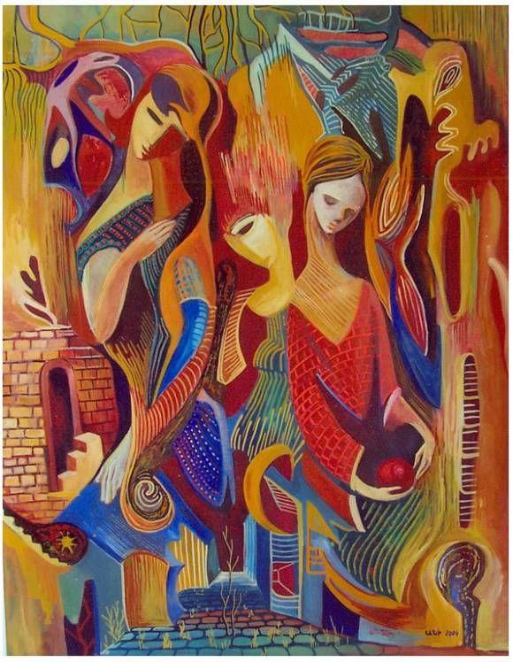 Дорога в никуда, автор Ани Петросян. Артклуб Gallerix