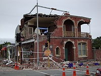 Christchurch, New Zealand, Where I started my career, and lived through the unthinkable. 2010-2011