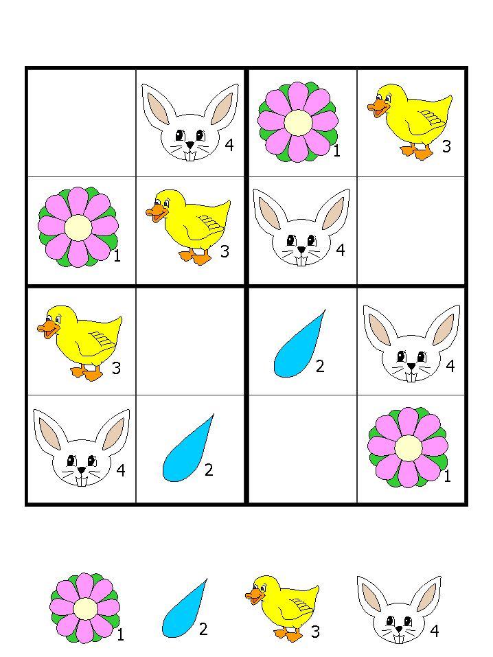 Help Designing 9x9 Small Bedroom: 25+ Best Ideas About Sudoku Enfant On Pinterest