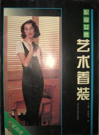 revista femenina de primavera