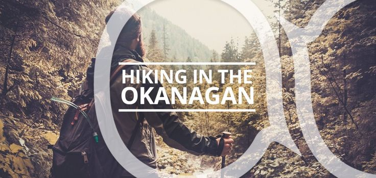 hiking-in-the-okanagan