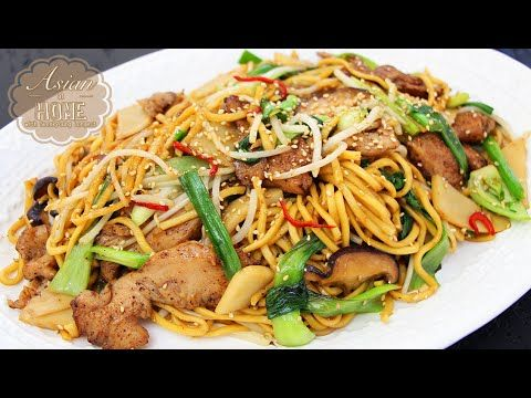 How to Make The Best Chinese Lo Mein ~ Chinese Food Recipe - YouTube