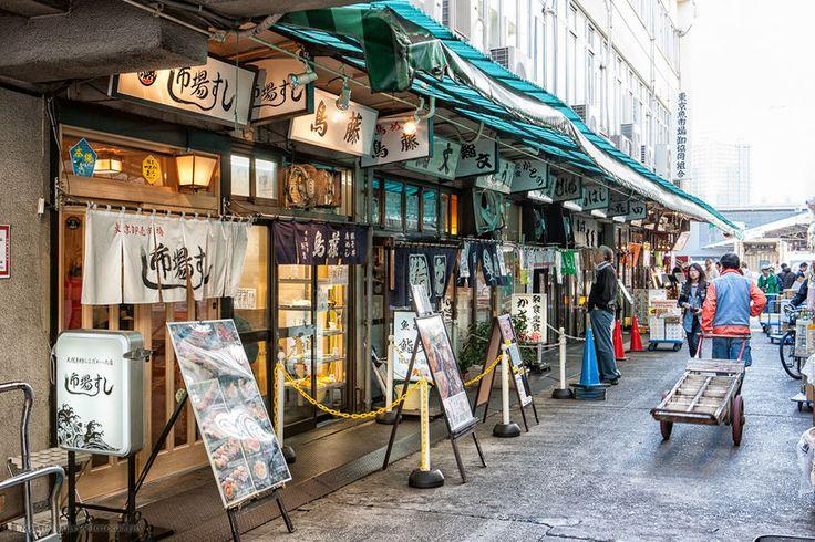 Mercado The Tsukiji. Tokio