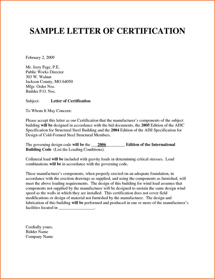 certification letter examples denial sample certificate employment request cover