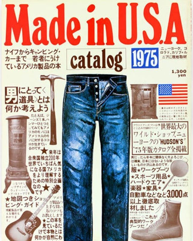 The mook (magazine/book) who changed the fashion history of Japan, who changed the fashion history of U.S. of A.  The milestone of #ruggedstyle inspired by the #wholeearthcatalog. #ametora #madeinusa #usmade #ruggedstyle #ivystyle #ivy #ruggedivy #menstyle #mensfashion #mensclothing #menswear #redwing #redwingboots #levis #selvedgedenim #1975 #vintage #vintageclothing #vintagestyle #heavyduty #indigo #501