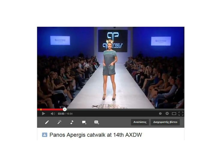 Creations of biomechanical leather with laser cut by Panos Apergis on the catwalk of 14th AXDW! Available now on youtube/axdw