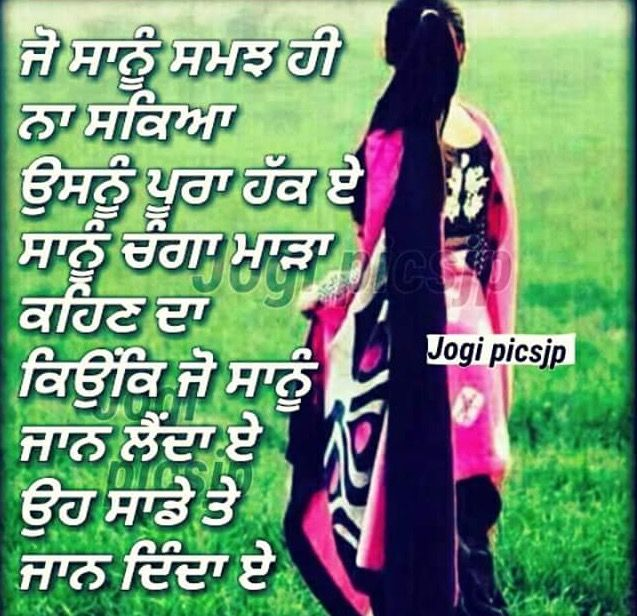 Best Couple Quotes In Hindi: 11 Best Quotes Images On Pinterest