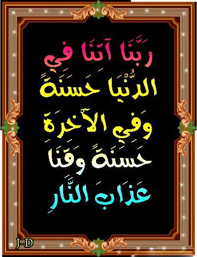 """DesertRose,;,قال رسول الله صلى الله عليه وسلم: (عليك بكثرة السجود، فإنك لا تسجد لله سجدة إلا رفعك الله بها درجة وحطّ عنك بها خطيئة) صدق رسول الله,;, """"إن الله وملائكته يصلون على النبي يا أيها الذين آمنوا صلّوا عليه وسلموا تسليما"""",;, عليه أفضل الصلاة والسلام ياحبيبي يارسول الله❤,;,"""