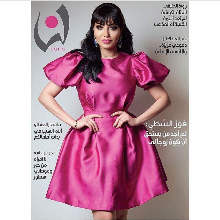 Fairytale  Kuwait  +965-94027777 Dalal mall