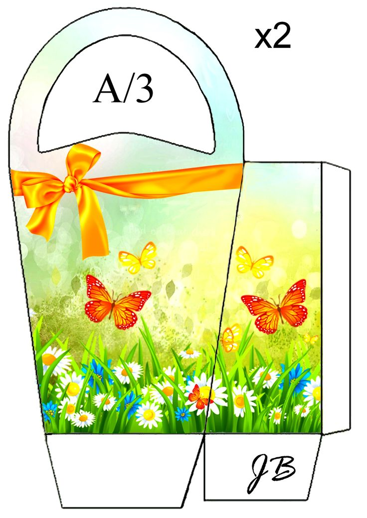 296 best gift box 7 images on pinterest boxes cardboard paper box templates free printable gift boxes happy easter baskets snare drum hampers cartonnage paper negle Gallery