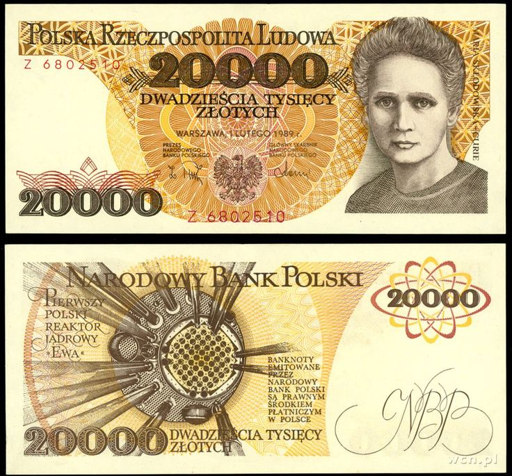 """1974 series Polish 20000-złoty banknote, featuring the Polish nuclear physicist Marie Curie and the coat of arms of Poland on the obverse side, and the nuclear reactor """"Ewa"""" on the reverse side."""