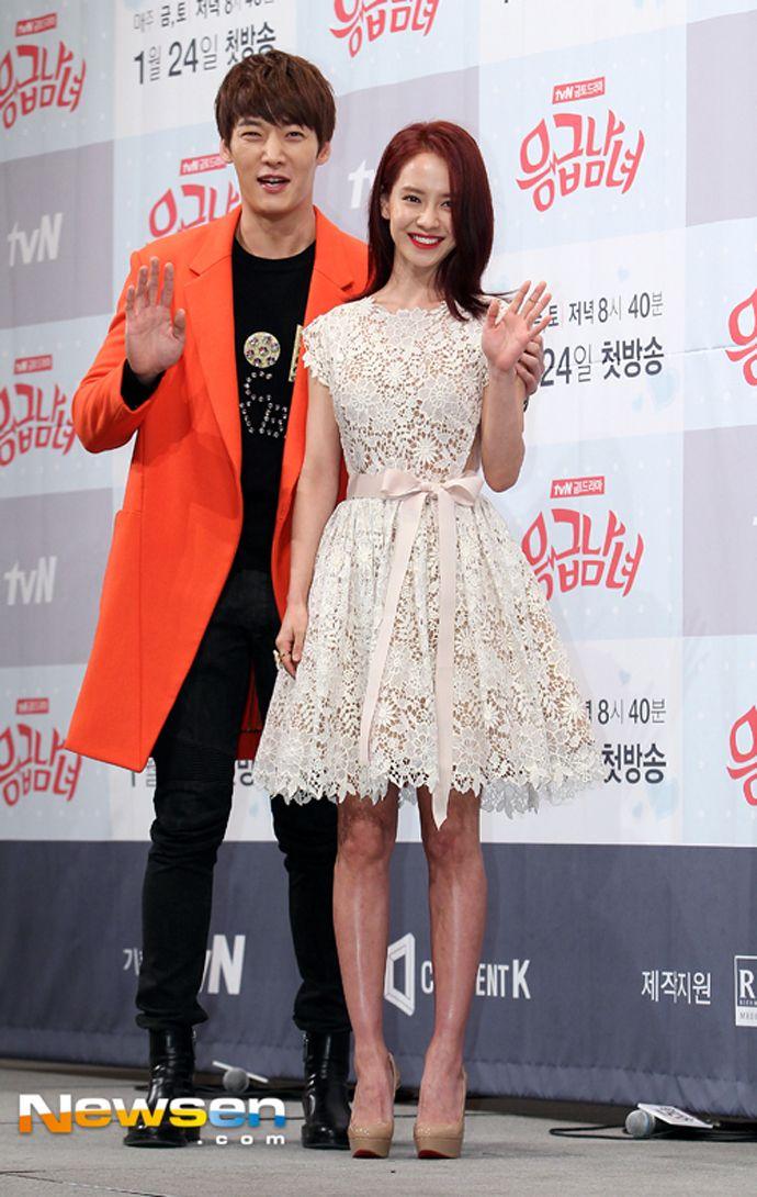 choi jin hyuk and song ji hyo dating gary
