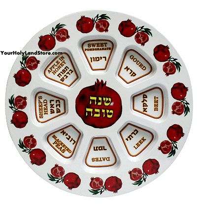 250 Best Judaica Images On Pinterest Alchemy Israel And
