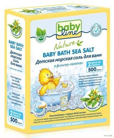 Babyline Соль морская, с чередой  — 106р. ---------------------- Детская морская соль для ванн BabyLine с чередойобогащает воду минералами, необходимыми для здоровья ребенка. Солевые ванночки снимают раздражение и зуд с нежной детской кожи, способствуют повышению иммунитета и общему укреплению организма, оказывают успокаивающее действие. В случае проявления опрелостей на кожных покровах, которые можно обнаружить практически у каждого ребенка, нет ничего лучше целебной ванны из морской соли…