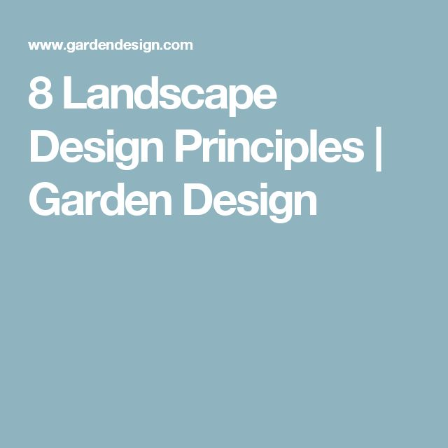 684 best images about parken openbaar groen on pinterest for Garden design principles