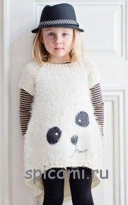 свитера, кофты | Вязание спицами, крючком, уроки вязания